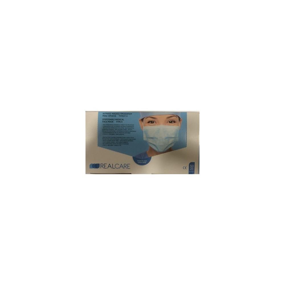 Ιατρικές Μάσκες Προσώπου Μιας Χρήσης REAL CARE